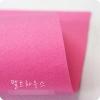 ผ้าสักหลาดเกาหลีสีพื้น hard poly colors 831(Pre-order) ขนาด 90x110 cm/หลา