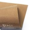 ผ้าสักหลาดเกาหลีสีพื้น hard poly colors 879 (Pre-order) ขนาด 90x110 cm/หลา