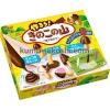ของเล่นกินได้ชุดช็อคโกแลตเห็ด Kinoko no yama