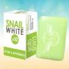 Snail White x10 Acne & Whitening 70 g. สเนล ไวท์ แอคเน่ แอนด์ ไวท์เทนนิ่ง ลดสิว ผิวขาว