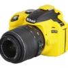 Nikon D3200 EasyCover Silicone Case -Yellow