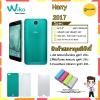 Wiko HARRY 2017 (RAM3GB+ROM16GB) แถม เคส+ฟิล์ม+PowerBank