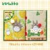 ชุดผ้าขนหนู My Neighbor Totoro (2 ผืน)