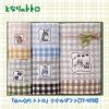 ชุดผ้าขนหนู My Neighbor Totoro (5 ชิ้น)