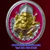 ..สำหรับคนเกิดวันอังคาร..พระพิฆเนศวร์..ชุบสามกษัตริย์ ลงยาสีชมพู กรมศิลปากร ปี 2547 (R)