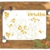 กรอบรูป My Neighbor Totoro (ใบไม้ร่วง)