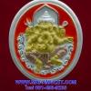 ..สำหรับคนเกิดวันพฤหัสบดี..พระพิฆเนศวร์..ชุบสามกษัตริย์ ลงยาสีส้ม กรมศิลปากร ปี 2547 (D)