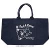 กระเป๋า Rilakkuma เลือกสีได้ (L)