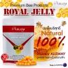 Ausway Royal Jelly 6% 10-HDA 1,600 mg. ออสเวย์ นมผึ้งบริสุทธิ์