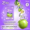 Zolin โซลิน ลดน้ำหนัก + Detox 2 in 1 (กล่องม่วง)