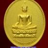 เหรียญพระพุทธนวราชบพิตร หลัง ภปร. วัดตรีทศเทพ โลหะชุบทอง ปี 54 พร้อมตลับเดิมจากวัด(142)