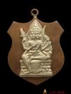 เหรียญพรหม ครั้งที่ 3 (พรหมเพชร) เนื้อสัตตะโลหะหน้าทองขาว หลวงพ่อชำนาญ วัดบางกุฎีทอง เหรียญสวยสภาพสะสมค่ะ