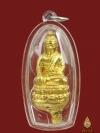 พระกริ่งชัยวรมัน หล่อเม็ดกริ่งในองค์ เข้าดินไทย ก้นเดือย เนื้อทองคำ หนักประมาณ 62.5กรัม หมายเลข ๒ สร้างแค่9 องค์ หลวงปู่หงษ์ สุสานทุ่งมน