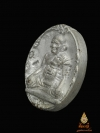 เหรียญหล่อรุ่นแรก เนื้อชินฤทธิ์.....เก็บในกล่องเดิมๆ สร้างดี พิธีชัดเจน หลวงปู่หงษ์ สุสานทุ่งมน