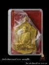 เหรียญ จิ๊กโก๋ หลัง นารายณ์พลิกแผ่นดิน หลวงปู่นาม รุ่นไตรมาส 53เนื้อทองเหลือง มีสององค์ เลือกได้ค่ะ