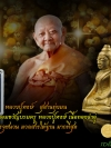 พระพุทธจอมขวัญบรมครู หลวงปุ่หงษ์ เนื้อทองล่ำอู่ อุดมวลสารมงคล ใต้ฐาน สร้างแค่ 1500 องค์เท่านั้น สภาพคัดสวยสะสม กล่องเดิมแท้