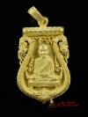 เหรียญเสมาฉลุ หลวงพ่อจรัญ รุ่นมหามงคล7รอบ เนื้อบรอนซ์นอกชุบทอง เหรียญสวย เก็บสะสมค่ะ