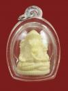 พระพิฆเนศ ปางมหาปรารถนา เนื้องาแกะ อุดผงพิเศษ ตะกรุดทองคำ ( จาร ) 1 ใน 99 องค์ หลวงปู่หงษ์ สุสานทุ่งมน จ.สุรินทร์
