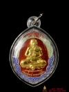 เหรียญพรหมบุตร เนื้อเงินลงยาราชาวดี หน้าทองคำ หมายเลข ๑๙๔ สวยกริ๊ป รุ่น นั่งรวย เสกไตรมาส หลวงปู่หงษ์ สุสานทุ่งมน