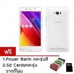 ASUS ZenFone Max 4GLTE 2ซิม(ZC550KL) 16GB (White) แถม PowerBank,SdCard