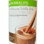 นิวทริชันแนลโปรตีน (เชคช็อคโกแลต)