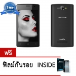 i-mobile I-Style 219 (Black) แถมฟรี ฟิล์มกันรอย