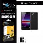 Focus ฟิล์มกระจกนิรภัย Huawei Y3II (Y32) กันรอยนิ้วมือติดเองได้ง่ายๆ