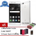Huawei P9 Lite 2016 4G-LTE 16GB (White) แถมเคส,ฟิล์มกันรอย,PowerBank