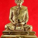 ..โค้ด ๒๑๙ นวโลหะ..พระบูชา คชวัตร หน้าตัก 5.9 นิ้ว ครบ 90 พรรษา สมเด็จญาณสังวร สมเด็จพระสังฆราช วัดบวร ปี 2546 พร้อมกล่องครับ