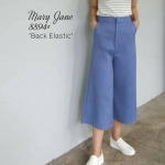 กางเกงขาบานเอวยืด #8894-08 สีฟ้า
