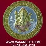 พระพิฆเนศ (พระพิฆเนศวร) เทพแห่งศิลปวิทยาการ สามกษัตริย์ ขนาด 3.5 ซ.ม. ศิลป์ศึกษา-ช่างศิลป กรมศิลปากร ปี 2550 พร้อมกล่องครับ