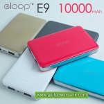 Eloop E9 แบตสำรอง 10000mAh ของแท้ ราคาถูก 419 บาท