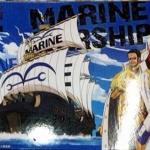 เรือ Marine Warship