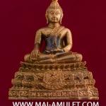 ..เนื้อทองแดง...รูปหล่อพระพุทธชินสีห์ ฉลอง 80 พรรษา สมเด็จญาณสังวร สมเด็จพระสังฆราช วัดบวรฯ ปี 2536 พร้อมกล่องครับ(ษ)