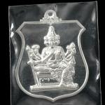เหรียญพระพรหมพระราชทาน เนื้อเงิน สวย ขาว วาววับ หมายเลข 538