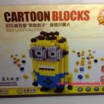 Balody Cartoon Blocks Minion Dave