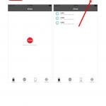 วิธีใช้งาน iDrive iDisk และ i-Flash Device จากตี๋โฟน