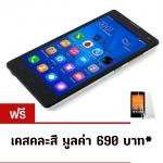 Huawei Honor 3C หัวเหว่ย รุ่นความจุ 8GB (แถมฟรีเคส)
