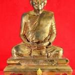 ..โค้ด ๔๒ นวโลหะ..พระบูชา คชวัตร หน้าตัก 5.9 นิ้ว ครบ 90 พรรษา สมเด็จญาณสังวร สมเด็จพระสังฆราช วัดบวร ปี 2546 พร้อมกล่องครับ