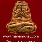 พระปิดตา มหาลาภยันต์ยุ่ง เนื้อทองแดง (อุดผงพุทธคุณมวลสารจิตรลดาและพระเกสา) สมเด็จพระสังฆราช วัดบวร ปี 44 พร้อมกล่องครับ (พ)