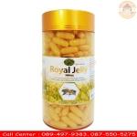 นมผึ้ง Nature King Royal Jelly