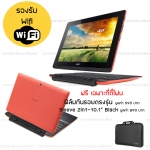 Acer Aspire Switch 10E (Wifi) Coral Red - ACR-NTG0QST004