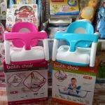 เก้าอี้ อาบน้ำ Baby Bath Chair ฟ้า - ชมพู