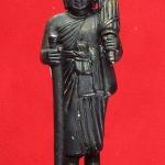 พระสิวลี ทองเหลืองรมดำ สูง 3 ซม. วัดบวรฯ ปี 40 พร้อมกล่องครับ (158)
