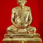 ..โค้ด ๑๕๒ นวโลหะ..พระบูชา คชวัตร หน้าตัก 5.9 นิ้ว ครบ 90 พรรษา สมเด็จญาณสังวร สมเด็จพระสังฆราช วัดบวร ปี 2546 พร้อมกล่องครับ