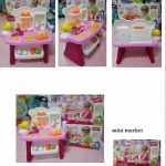 ชุด Mini Market Play set