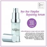 ฺBye Bye Pimples Repairing Serum (15ml.)