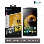 Focus ฟิล์มกระจกนิรภัย Lenovo Vibe K4 Note A7010 กันรอยนิ้วมือติดเองได้ง่ายๆ