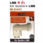 LNB IPM 4 ขั้ว Quattro แยกV/H 0/22 KHz