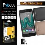 Focus ฟิล์มกระจกนิรภัย Wiko Ufeel Go 2016 กันรอยนิ้วมือติดเองได้ง่ายๆ